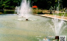 Tasik Permaisuri Fountain